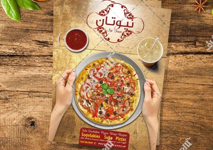 طراحی سربرگ منو پیتزا و فست فود